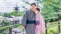 Kimono and Yukata Experience in Kyoto, Kyoto, null
