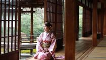 Long-sleeved 'Furisode' Kimono Experience in Kyoto, Kyoto, Cultural Tours