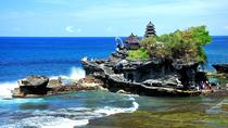 Halfday Visit Tanah Lot with 2 Hours Balinese Spa, Ubud, Cultural Tours