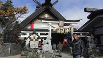 Private Tagestour zu Mt Fuji und Gotemba Outlet ab Tokio, Tokyo, Private Day Trips