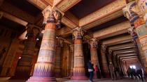 Visites de Ouarzazate et des Kasbahs de Marrakech, Marrakech, Day Trips