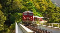 Scenic Railroad Varvara - Avramovo, Sofia, Cultural Tours
