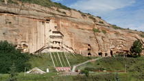 Private Day Tour: Horse Hoof Temple Grottoes and Zhangye Danxia Landform, Zhangye, 4WD, ATV & ...