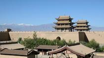 Private Day Tour: Jiayuguan Pass, Overhanging Great Wall, Wei and Jin Tomb, Jiayuguan, Historical &...