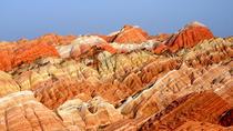 Private Hiking Day Tour of Binggou Danxia Landform & Zhangye Danxia Landform, Zhangye, Hiking &...