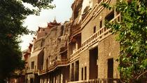 Private One Day Tour: Mogao Grottoes, White Horse Stupa & visit a local family, Dunhuang, Cultural ...
