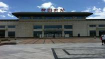 Private Train Station Transfer: Liuyuan Railway Station to Dunhuang Hotel, Dunhuang, Airport &...
