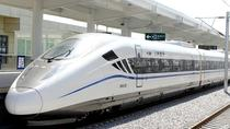 Private Train Station Transfer: Tianshui Railway Station to Tianshui Hotels, Tianshui, Airport & ...