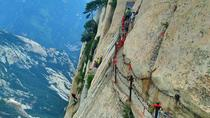 One Day Private Huashan Mountain Hike Tour from Xi'an, Xian, Hiking & Camping