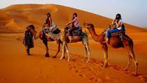 4-Day Small-Group Tour from Marrakech to Fez via the Desert, Marrakech, Private Sightseeing Tours