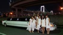Private Custom Tokyo Tour by Stretch Limousine, Tokyo, Custom Private Tours