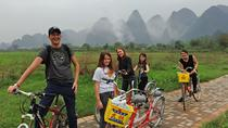 1 Day Yangshuo Countryside Moderate Cycling Private Tour, Yangshuo