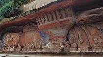 Chongqing Dazu Rock Carvings Private Day Tour, Chongqing, Private Sightseeing Tours
