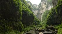 Chongqing Wulong Exploration Private Day Tour, Chongqing, Private Sightseeing Tours