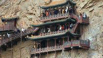 Datong Classic Private Day Tour, 大同