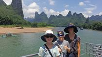 Full-Day Li-River Cruise From Guilin To Yangshuo by Group coach bus Day Tour, Guilin, Cultural Tours