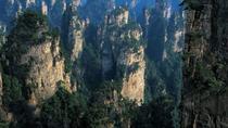 Full-Day Private Tour of Zhangjiajie(Wulingyuan) National Forest Park, Zhangjiajie, Private...