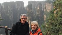Full-Day Private Tour of Zhangjiajie(Wulingyuan) National Forest Park, Zhangjiajie, Private ...
