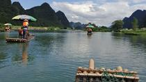 Guilin Airport Pick up & Yangshuo Yulong bamboo boat Private Day Tour, Guilin, Private Sightseeing ...