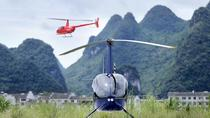 Guilin Yangshuo Helicopter Private Day Tour, Guilin, Helicopter Tours