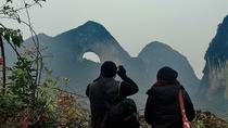 Half-Day Yangshuo Mountains Private Tour, Guilin, Private Sightseeing Tours