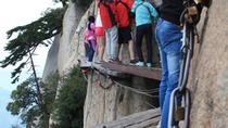 Hua Shan Mountain Private day Tour, Xian, Cultural Tours