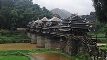 Private Transfer From Zhaoxing to Guilin and stops at Chengyang Dong Village, Guiyang, Private ...