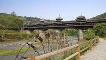 Sanjiang Chengyang Dong Village Private Day Tour From Guilin or Yangshuo, Guilin, Cultural Tours