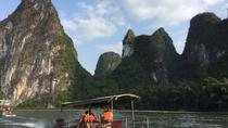Short Li-River cruise from Yangdi to Xingping with English speaking Driver, Guilin, Cultural Tours