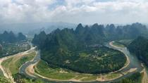 Yangshuo Damian(Gou Po) Hill Private Day tour, Guilin, Private Sightseeing Tours