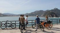 San Sebastian City Bicycle Tour, San Sebastian, null