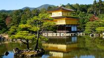 Full Day Traditional Photo Tour in Kyoto including Transportation by Luxury Van, Kyoto, Full-day ...