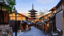 Private Tour: Full-Day Kyoto Photoshoot and Sightseeing, Kyoto, null