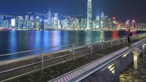 Hong Kong City Night Cruise Including Bubba Gump Dinner and Drinks, Hong Kong, Dining Experiences