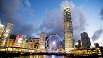 Hong Kong Symphony of Lights Boat Cruise with Open Bar, Hong Kong, Day Cruises