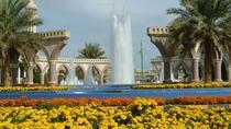 Abu Dhabi Al Ain Full-Day Tour, Abu Dhabi, Cultural Tours