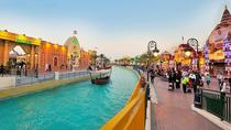 Dubai Global Village and Miracle Garden Tour from Abu Dhabi, Abu Dhabi, Day Trips