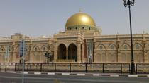 Explore Sharjah Museums, Sharjah, Cultural Tours