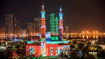Sharjah by Night Tour, Sharjah, Night Tours
