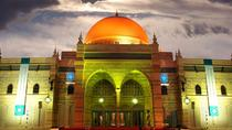 Sharjah Museum of Islamic Civilization Entrance Ticket, Sharjah, Cultural Tours