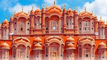Full day sightseeing of Jaipur City with Lunch, Jaipur, Private Sightseeing Tours