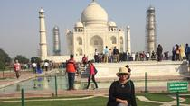 Private Day-Trip to Taj Mahal and Agra Fort from Pune with Round Trip Flight, Pune, Day Trips