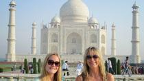 Private Full day Taj Mahal And Agra Fort from Bangalore with round trip flights, Bangalore, Day ...