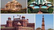 Private Half-Day Delhi City Tour including Entrance Fees, New Delhi, Day Trips