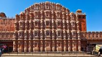 Private Jaipur Day Trip from New Delhi with Lunch, New Delhi, Private Day Trips