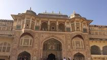 Private Jaipur Day Trip from New Delhi with Lunch, New Delhi, Private Sightseeing Tours