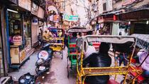 Private Walking Tour of Old Delhi Bazaar with Hotel Transfer, New Delhi, Private Sightseeing Tours