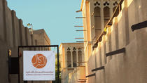 Historic Old Dubai and Dubai Souks 2 Hour Walking Tour, Dubai, Historical & Heritage Tours