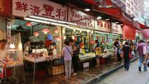 5-Hour Walking Tour to Hong Kong Markets, Hong Kong, Walking Tours