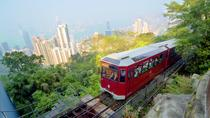 Half Day Tour of Hong Kong Island, Hong Kong SAR, Bus & Minivan Tours